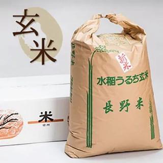 ふるさと納税 玄米「【30年産】こしひかり玄米袋詰め30kg 」