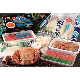 ふるさと納税 カニ「北海道「食の極み」大満喫セット」