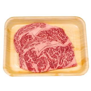 ふるさと納税 牛肉「上州牛ロースステーキ500g(250g×2枚入り)1パック 」