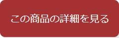 ふるさと納税 おせち「さとるふ限定 福知山市三段重特製おせち[美味彩々]」