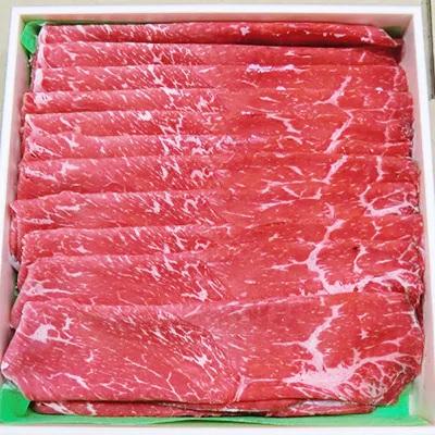 ふるさと納税 牛肉[10,000円]「上州牛モモしゃぶしゃぶ1kg 」