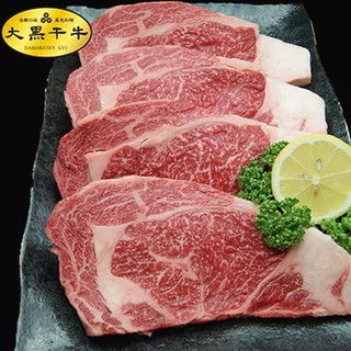 ふるさと納税 牛肉[10,000円]「黒毛和牛「大黒千牛」リブサーロイン 4枚」