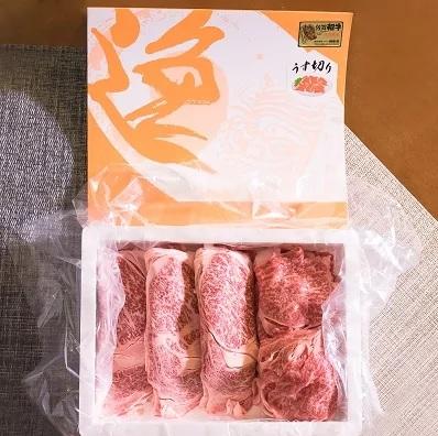 ふるさと納税 牛肉[35,000円]「佐賀和牛ロースうすぎり1kg」