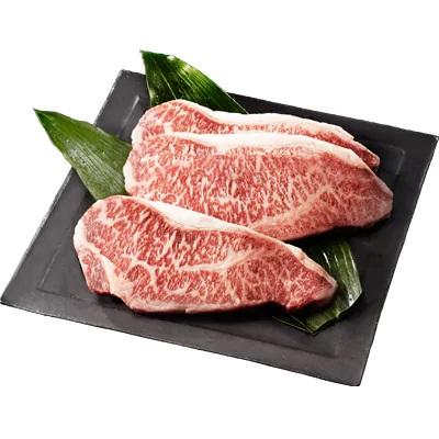 ふるさと納税 牛肉「佐賀牛 A5サーロイン ステーキ用600g(3枚入りセット) 」