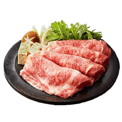 ふるさと納税 牛肉 [30,000円] 「佐賀牛 すき焼き用 900g 」