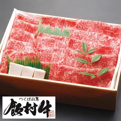ふるさと納税 牛肉[70,000円]「極上すき焼き1250g前後 【飯村牛】和牛A5ランク 」